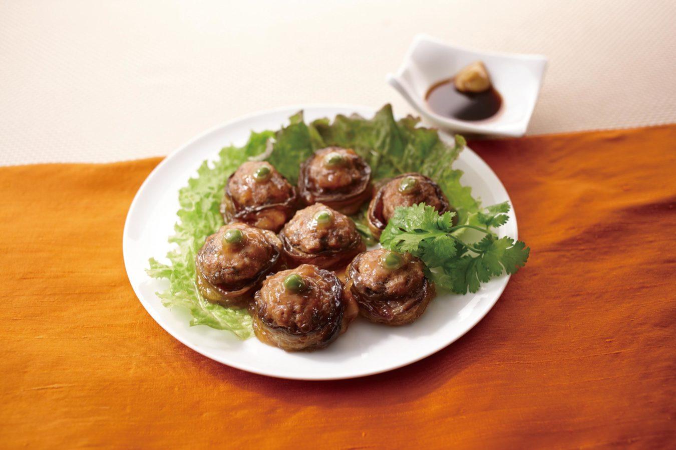 Eggplant Shumai (Dumplings)