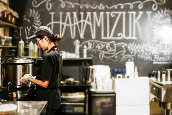 Hanamizuki Cafe in Manhattan, New York