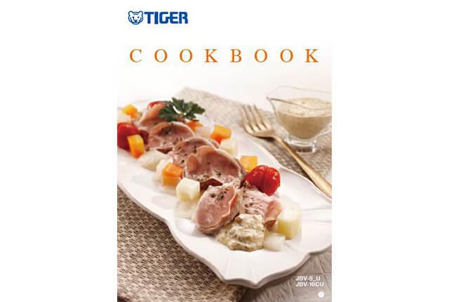 Recipe Cookbook Included