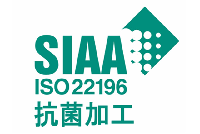 SIAA ISO22916 Kohkin Certified